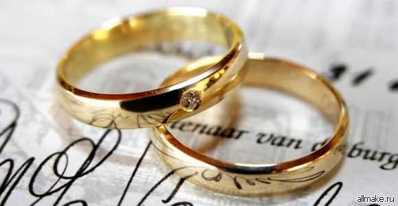 Выходить ли замуж