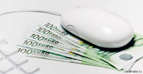 как можно быстро заработать деньги в казино