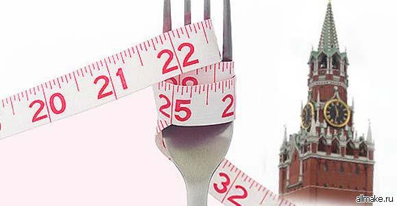 9 ти дневная диета маргариты королевой