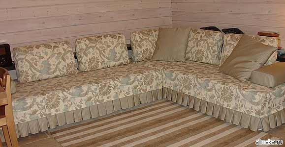 Сшить чехлы на угловой диван своими руками