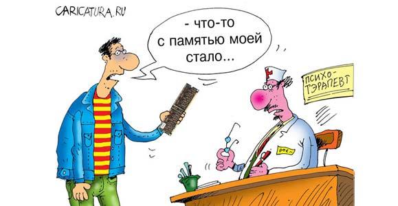 http://allmake.ru/topics/img_top/31.07.2010.3.21_3324/memento2.jpg